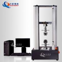 大吨位微控万能材料试验机 ZY6010B