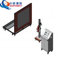 ZY6367-FE 灭火器电绝缘性能试验机
